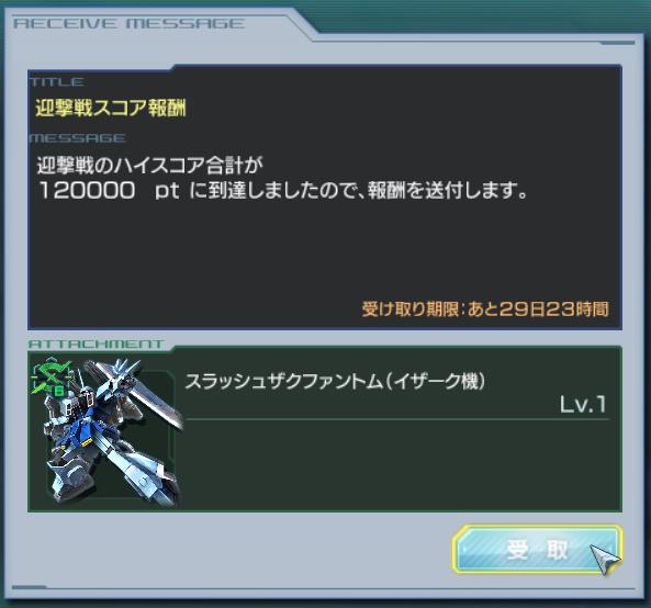 GundamDioramaFront 2016-05-25 12-20-53-481