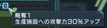 GundamDioramaFront 2016-05-25 16-08-33-438