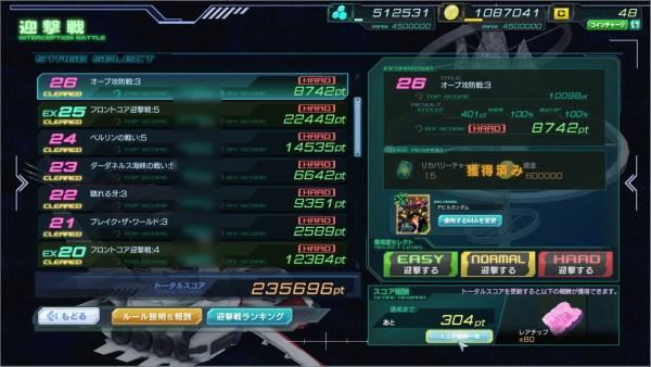 GundamDioramaFront 2016-06-06 21-06-14-586