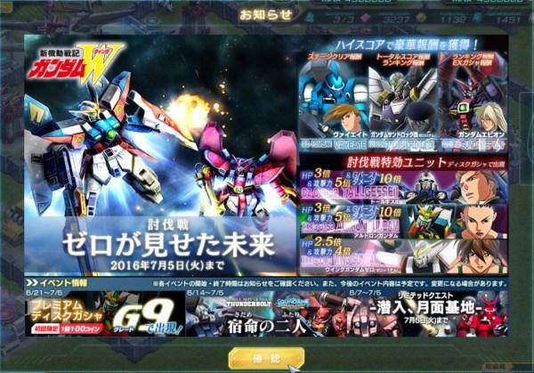 GundamDioramaFront 2016-06-21 16-08-07-219