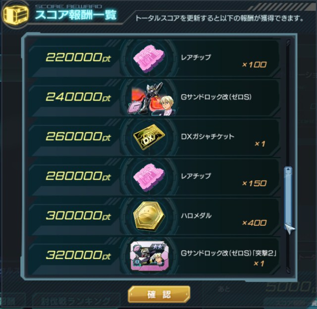 GundamDioramaFront 2016-06-21 16-09-50-543