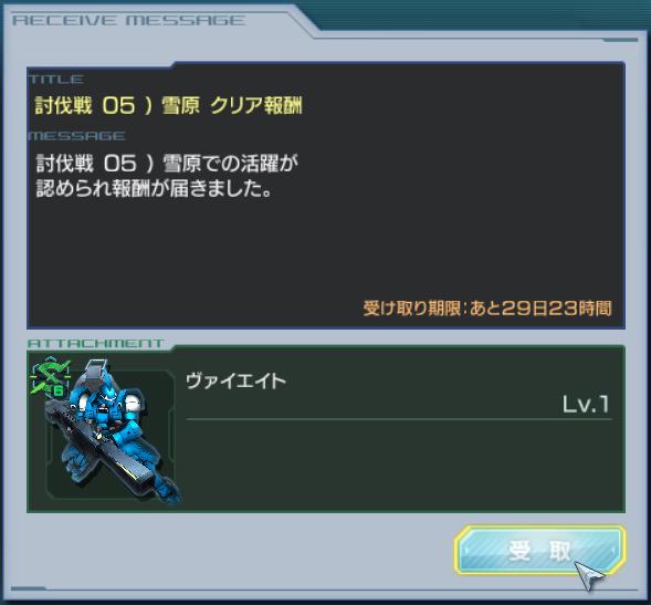 GundamDioramaFront 2016-06-22 19-41-38-484