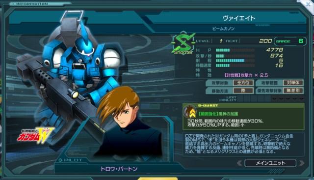 GundamDioramaFront 2016-06-22 19-42-30-082