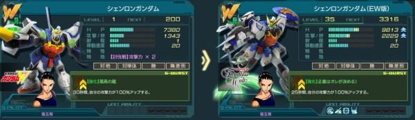 GundamDioramaFront 2016-06-23 19-05-12-342