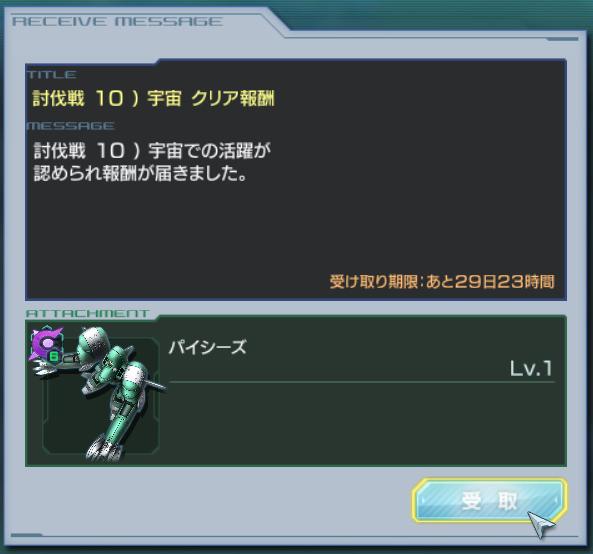 GundamDioramaFront 2016-06-25 11-45-43-266