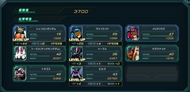 GundamDioramaFront 2016-06-26 12-58-36-859