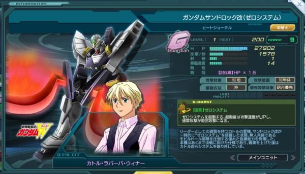 GundamDioramaFront 2016-06-29 11-59-04-321