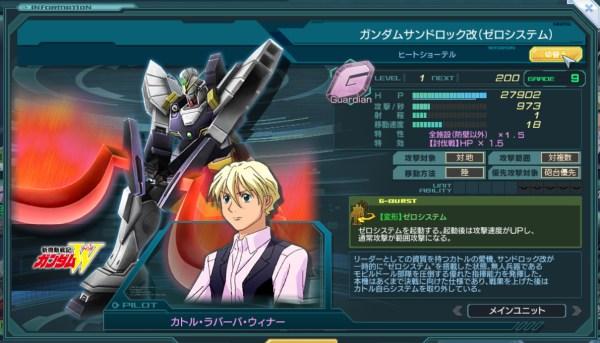 GundamDioramaFront 2016-06-29 11-59-26-859