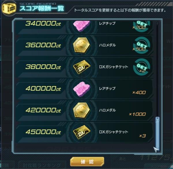 GundamDioramaFront 2016-07-04 12-55-14-962