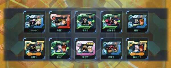 GundamDioramaFront 2016-07-05 01-16-36-776