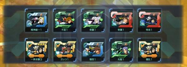 GundamDioramaFront 2016-07-05 02-33-08-220