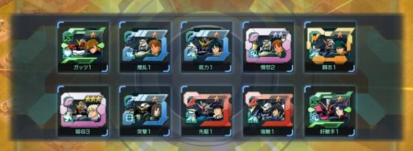 GundamDioramaFront 2016-07-05 03-03-03-139