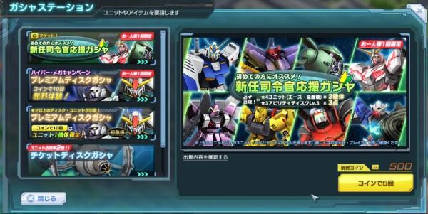 GundamDioramaFront 2016-07-05 19-02-31-102