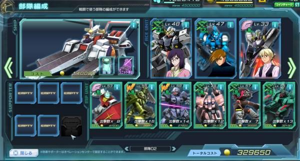 GundamDioramaFront 2016-07-05 19-09-34-136