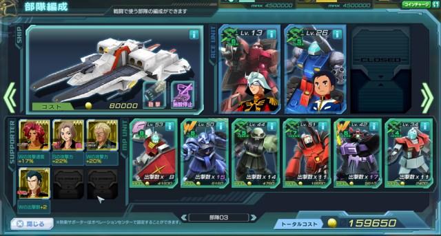 GundamDioramaFront 2016-07-05 19-24-27-295