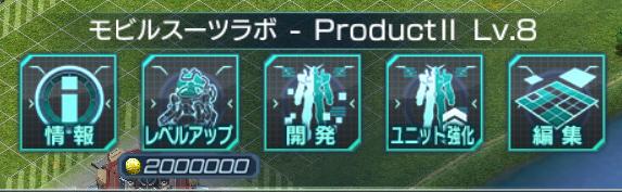 GundamDioramaFront 2016-07-05 22-03-27-429
