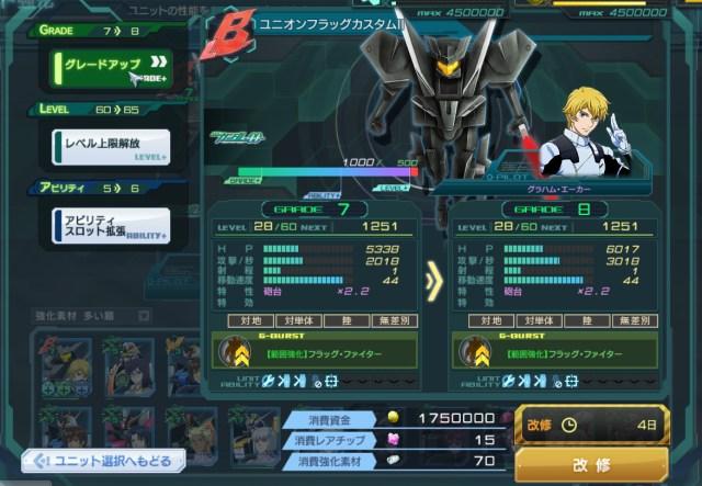 GundamDioramaFront 2016-07-05 22-09-41-183