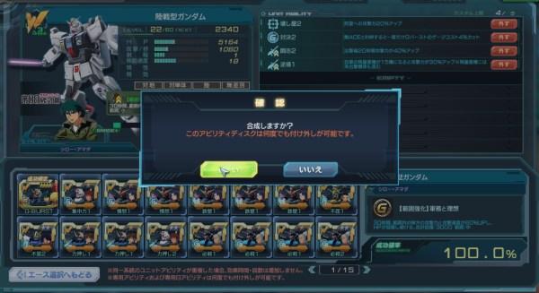 GundamDioramaFront 2016-07-17 10-40-01-784