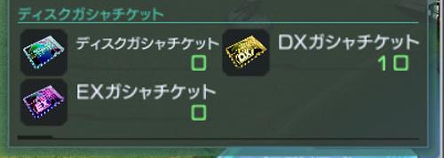 gdf_20160704_04