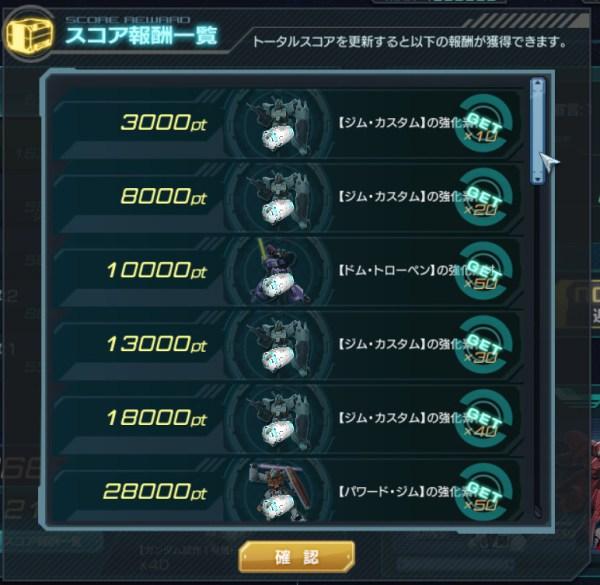 GundamDioramaFront 2016-07-26 18-05-52-508