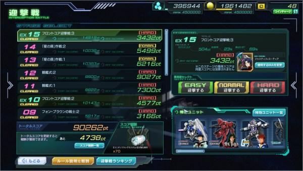 GundamDioramaFront 2016-07-26 18-40-08-895