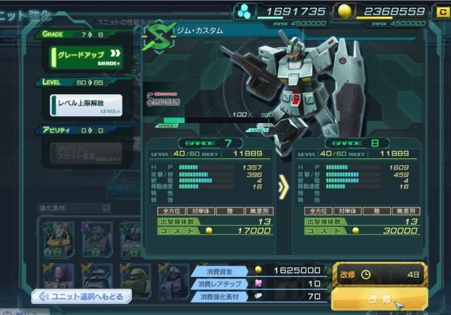 GundamDioramaFront 2016-07-27 16-52-11-087