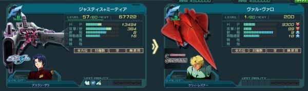 GundamDioramaFront 2016-07-29 16-58-51-180