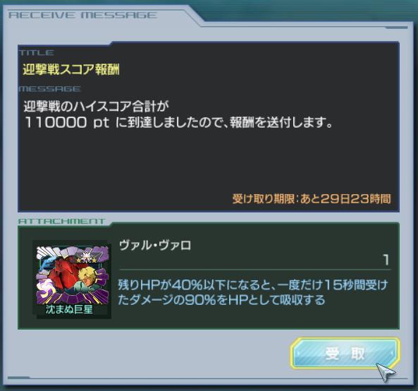 GundamDioramaFront 2016-08-01 23-55-58-531