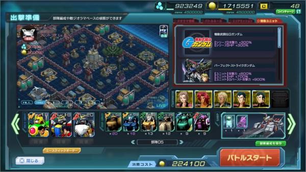 GundamDioramaFront 2016-08-02 16-37-22-785