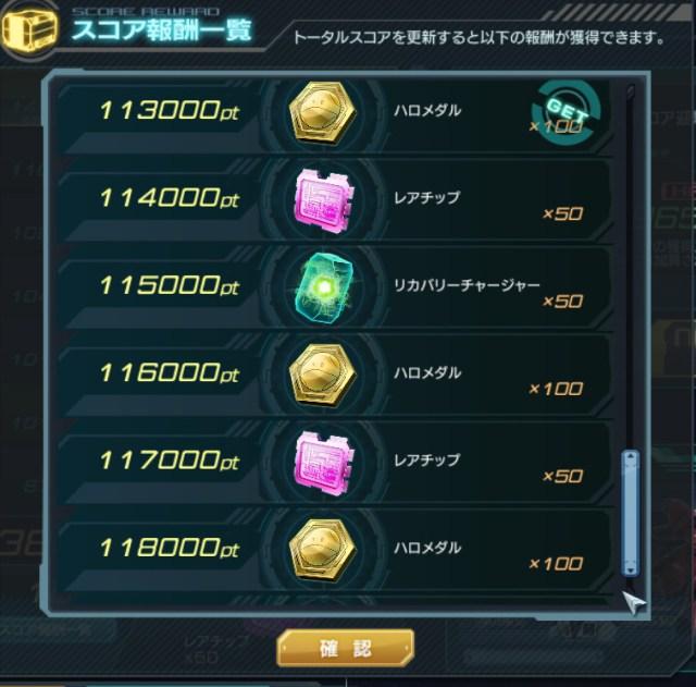 GundamDioramaFront 2016-08-03 13-01-37-359