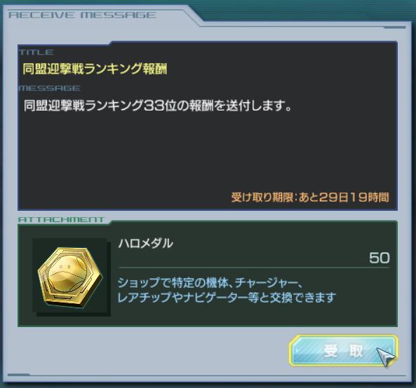 GundamDioramaFront 2016-08-09 16-45-45-554