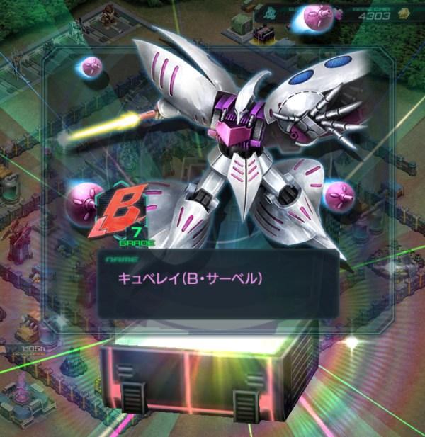 GundamDioramaFront 2016-08-26 14-56-36-455