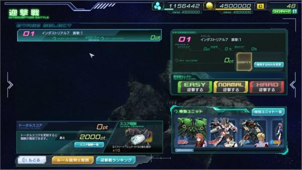 GundamDioramaFront 2016-08-30 16-54-34-615