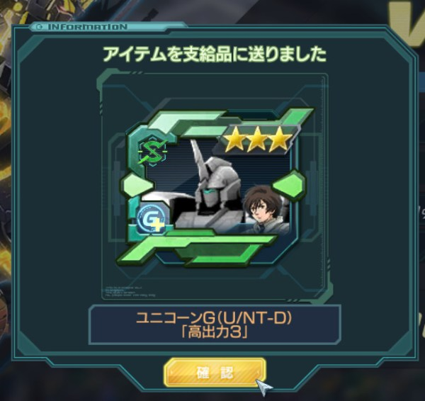 GundamDioramaFront 2016-08-30 18-20-03-145