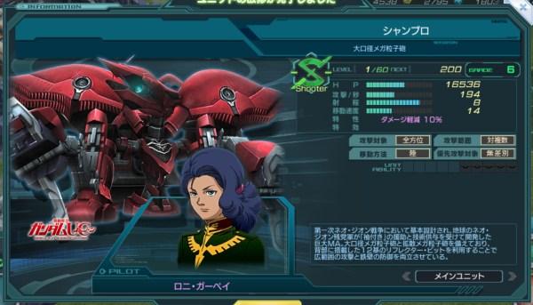 GundamDioramaFront 2016-09-01 11-09-57-214