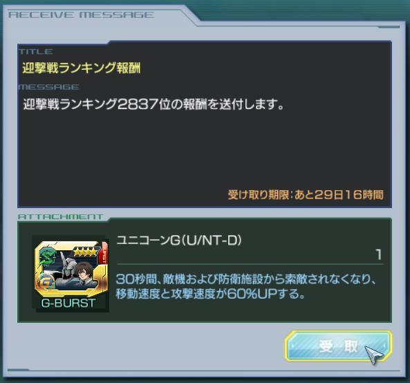 gundamdioramafront-2016-09-13-19-03-08-105