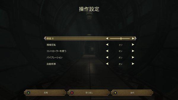 20161008034911_1
