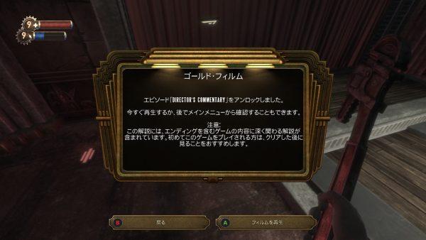 20161012233205_1