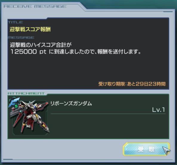 gundamdioramafront-2016-09-27-23-40-43-588