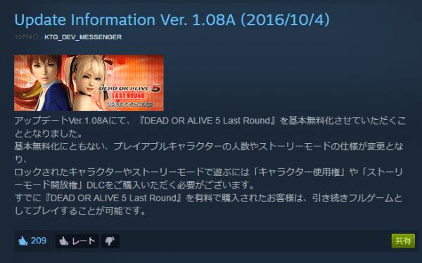 steam_2016101102