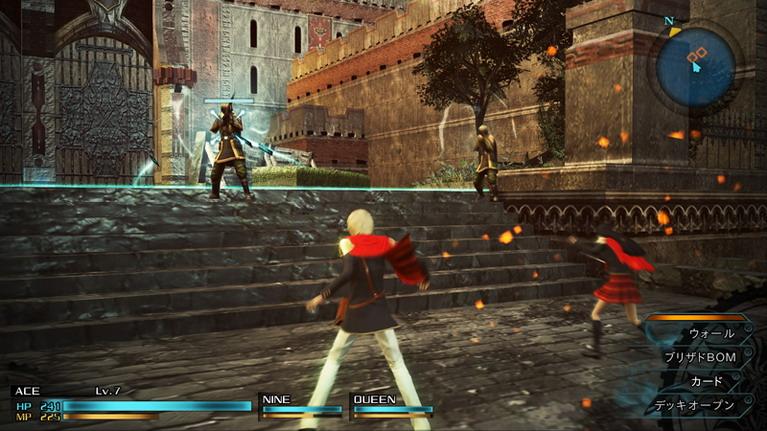 Το σύστημα μάχης είναι από τα καλύτερα στοιχεία του παιχνιδιού.