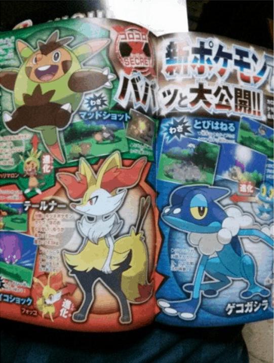 Pokémon X Y starter