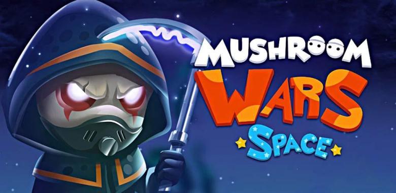 Mushroom Wars Space