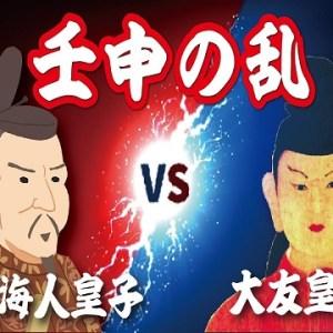 『小早川隆景』の動画を楽しもう!