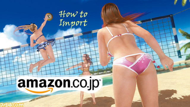 How to Import Japanese Games from Amazon