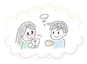 姉と弟がゲームやコーヒーを片手に、ほっこり落ち着く時間を過ごしているイラスト