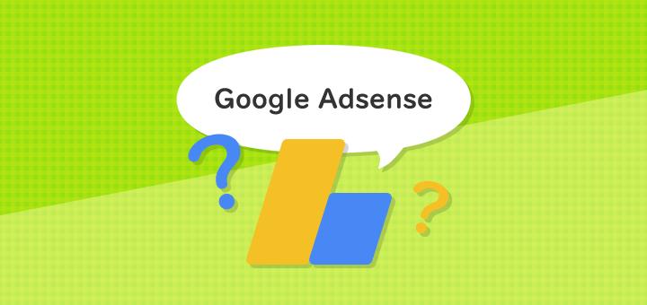 初めてグーグルアドセンスを学ぶ人へ、カンタンな説明をします