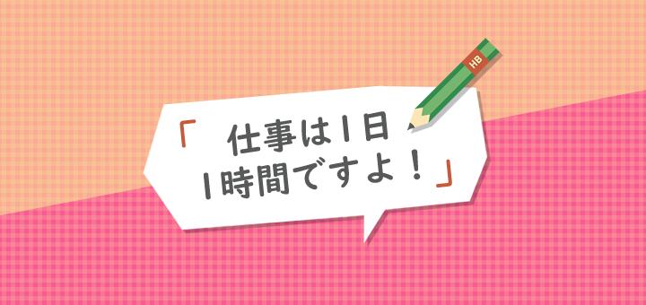 【ネーミング例】面白いブログタイトルの作り方(当ブログ名の意味と由来)