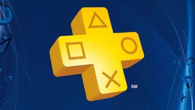 PlayStation Plus - Logo Banner