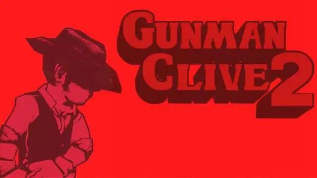 Gunman Clive 2 - Banner